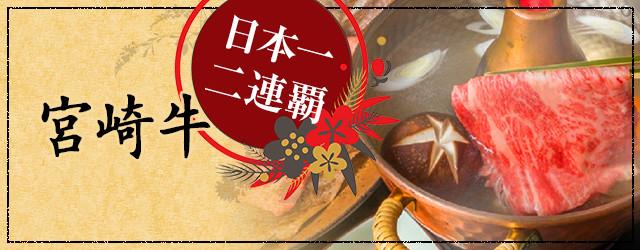 京の肉ギフト
